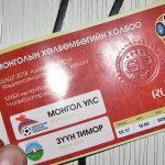 Roban a ciudadano de Tonalá sus boletos para el Mundial FIFA